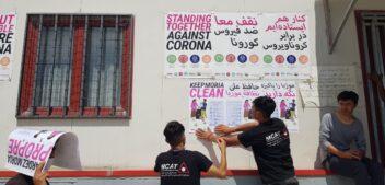 Οι πρόσφυγες στη Μόρια πάλεψαν αξιοπρεπώς και ολομόναχοι ενάντια στην πανδημία
